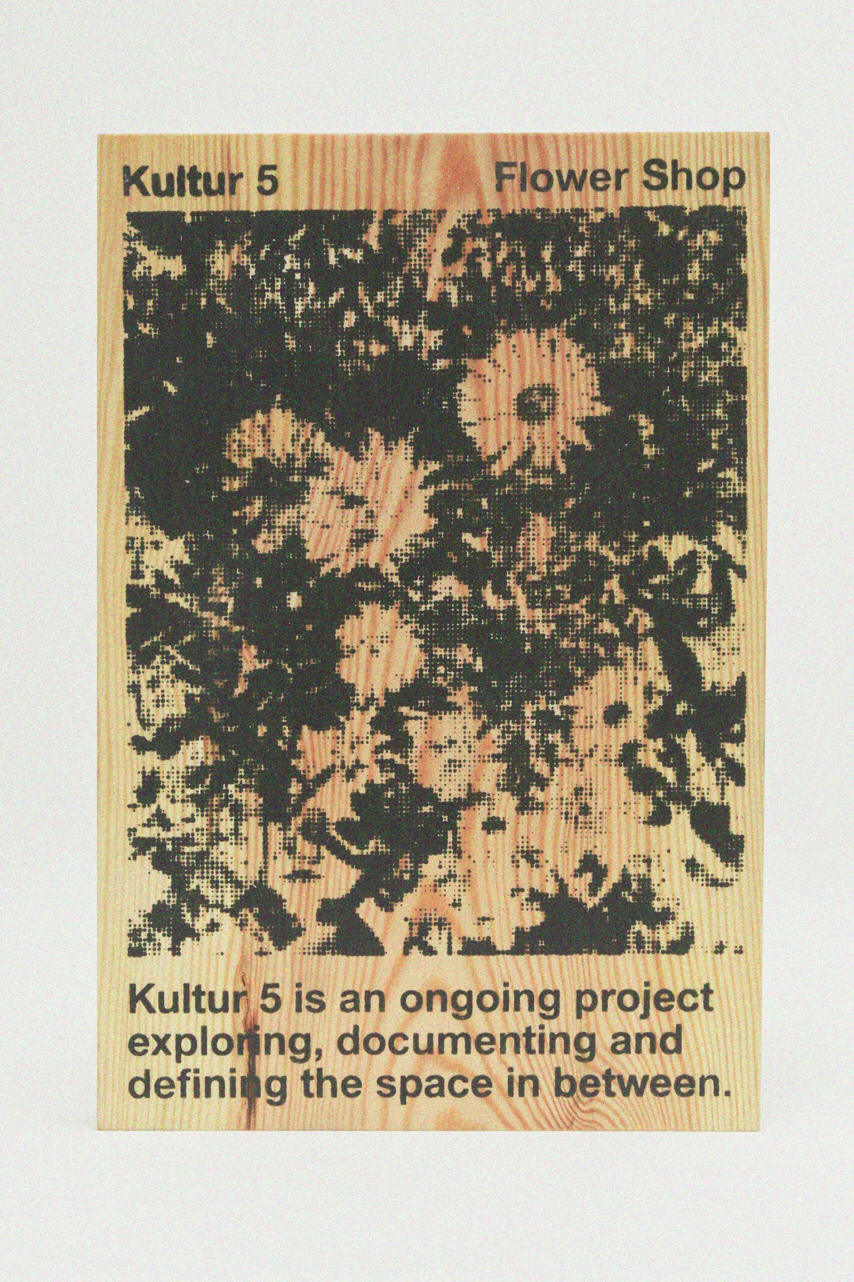Furu / screen print